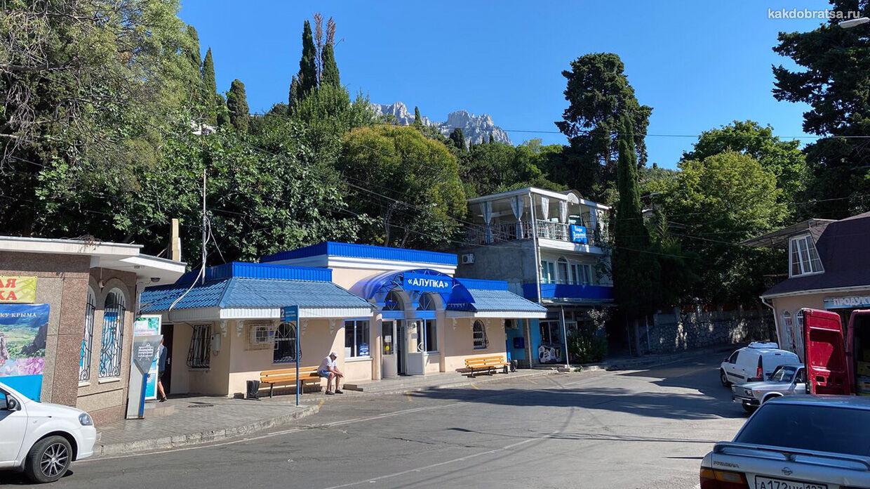 Автостанция Алупка в Крыму