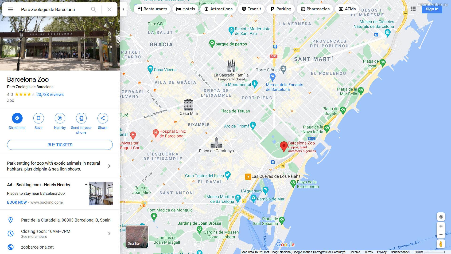 Где находится зоопарк Барселоны на карте точка