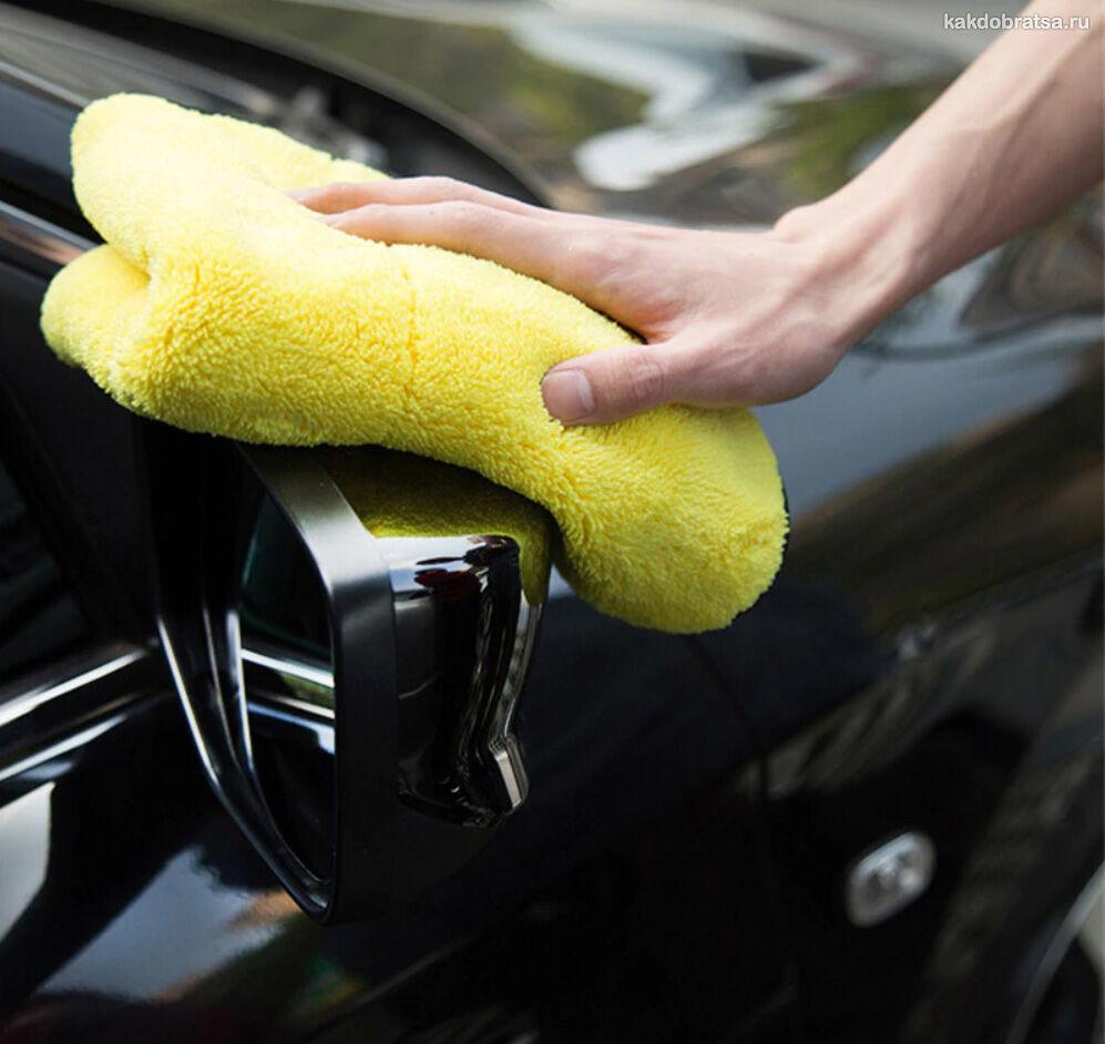 Тряпочка для полировки автомобиля