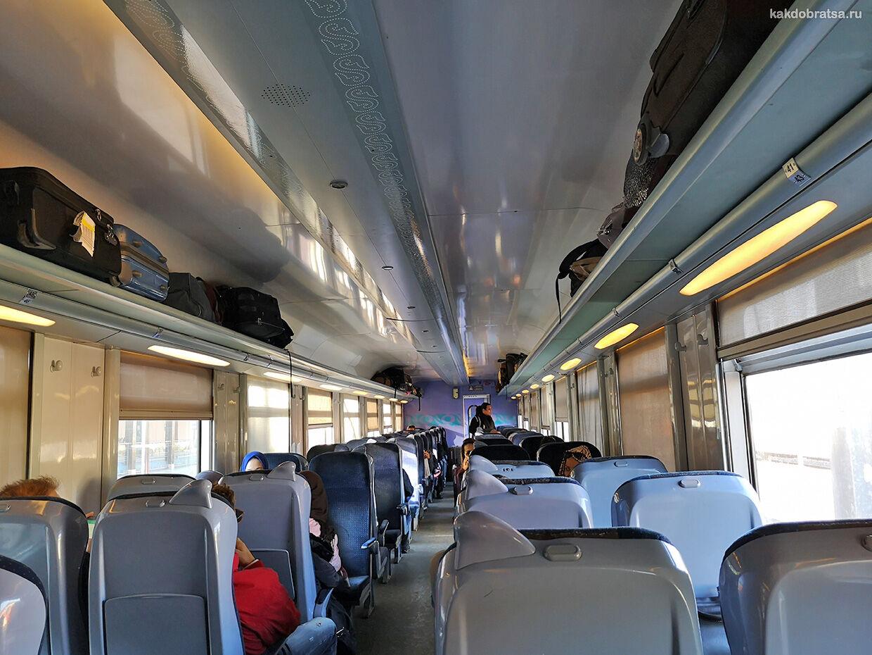 На поезде из Касабланки в Марракеш