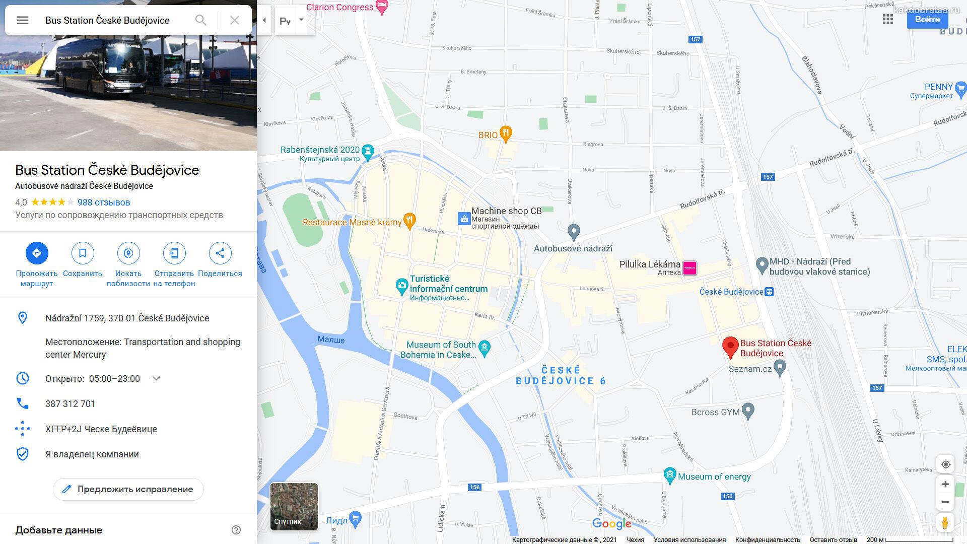 Автовокзал Ческе Будеёвице где находится на карте и расстояние