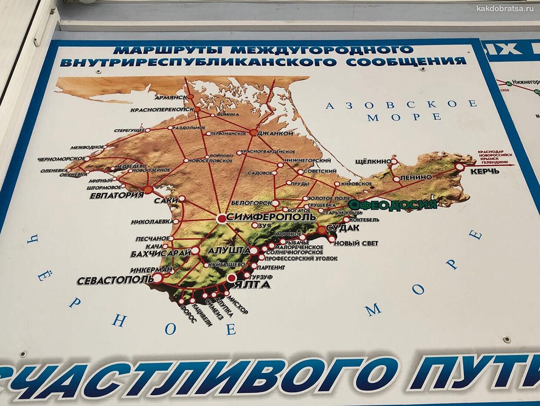 Маршрутная сеть из Феодосии