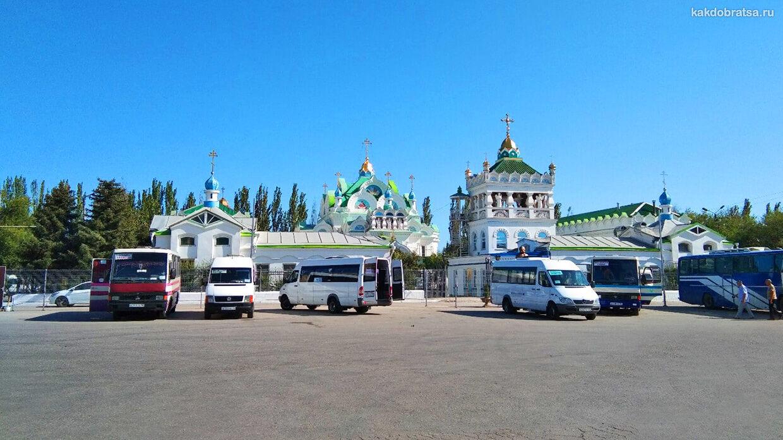 Центральный Автовокзал Феодосия