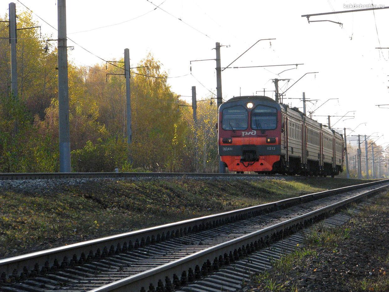 Поезд в Геленджик