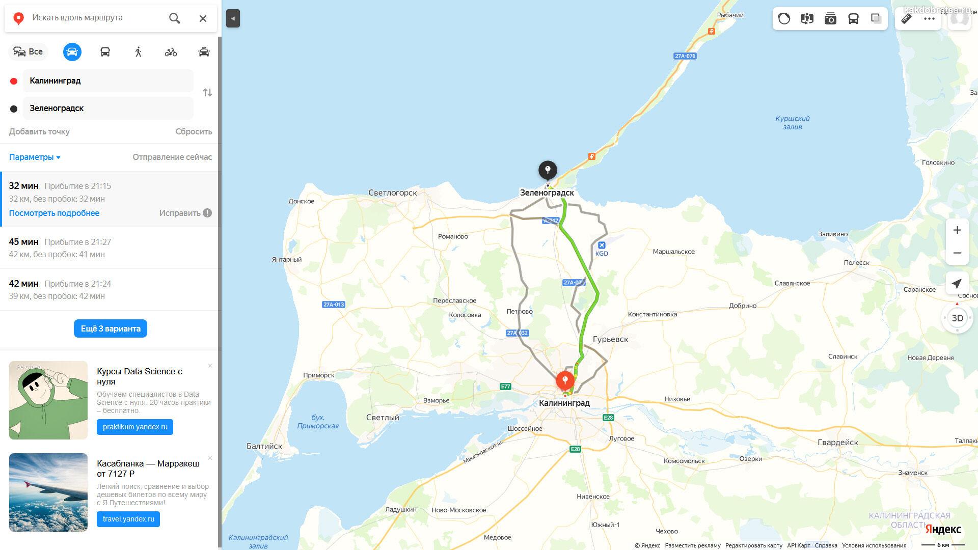 Где находится Зеленоградск и расстояние до Калининграда по карте