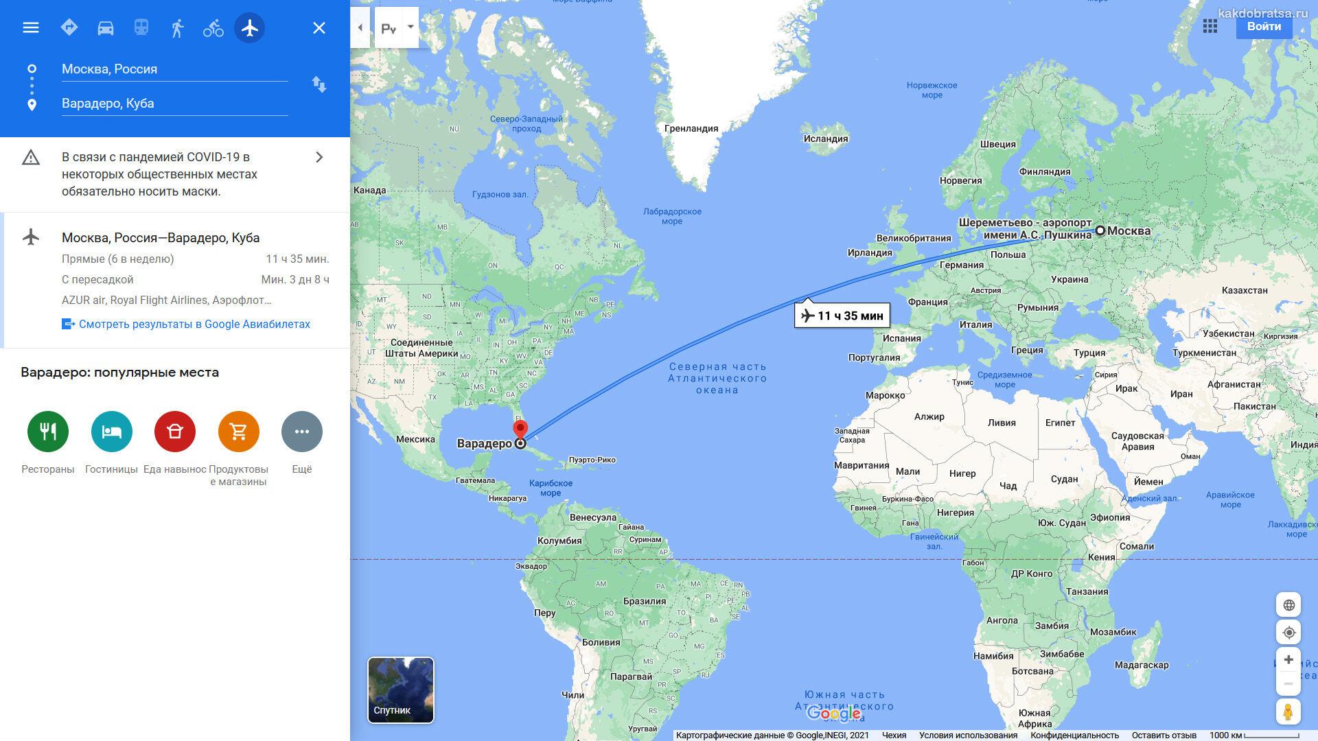 Расстояние между Кубой и Москвой и путь по карте