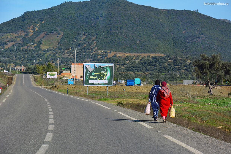 Дорога в Марокко