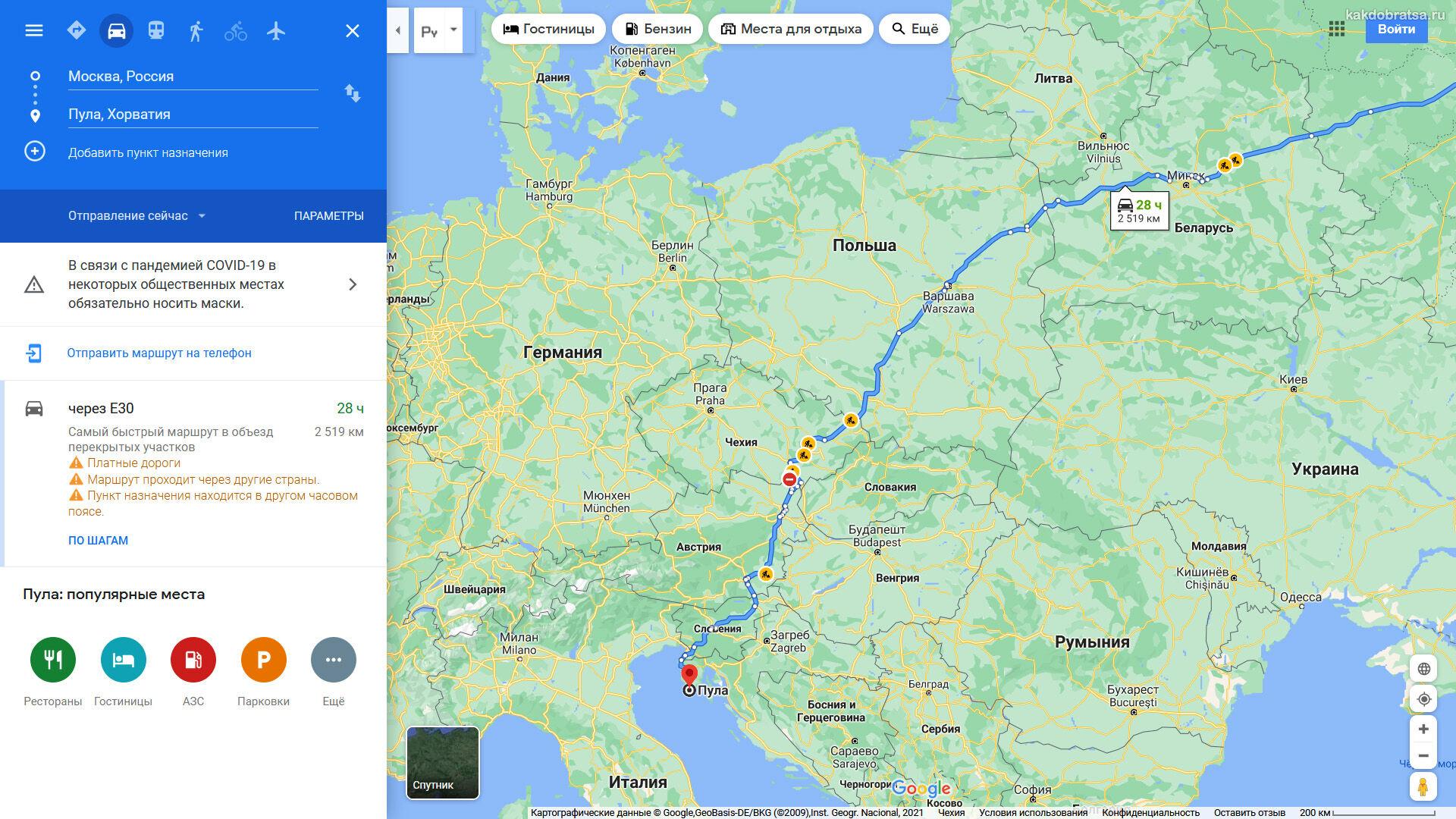 Расстояние между Москвой и Хорватией по карте