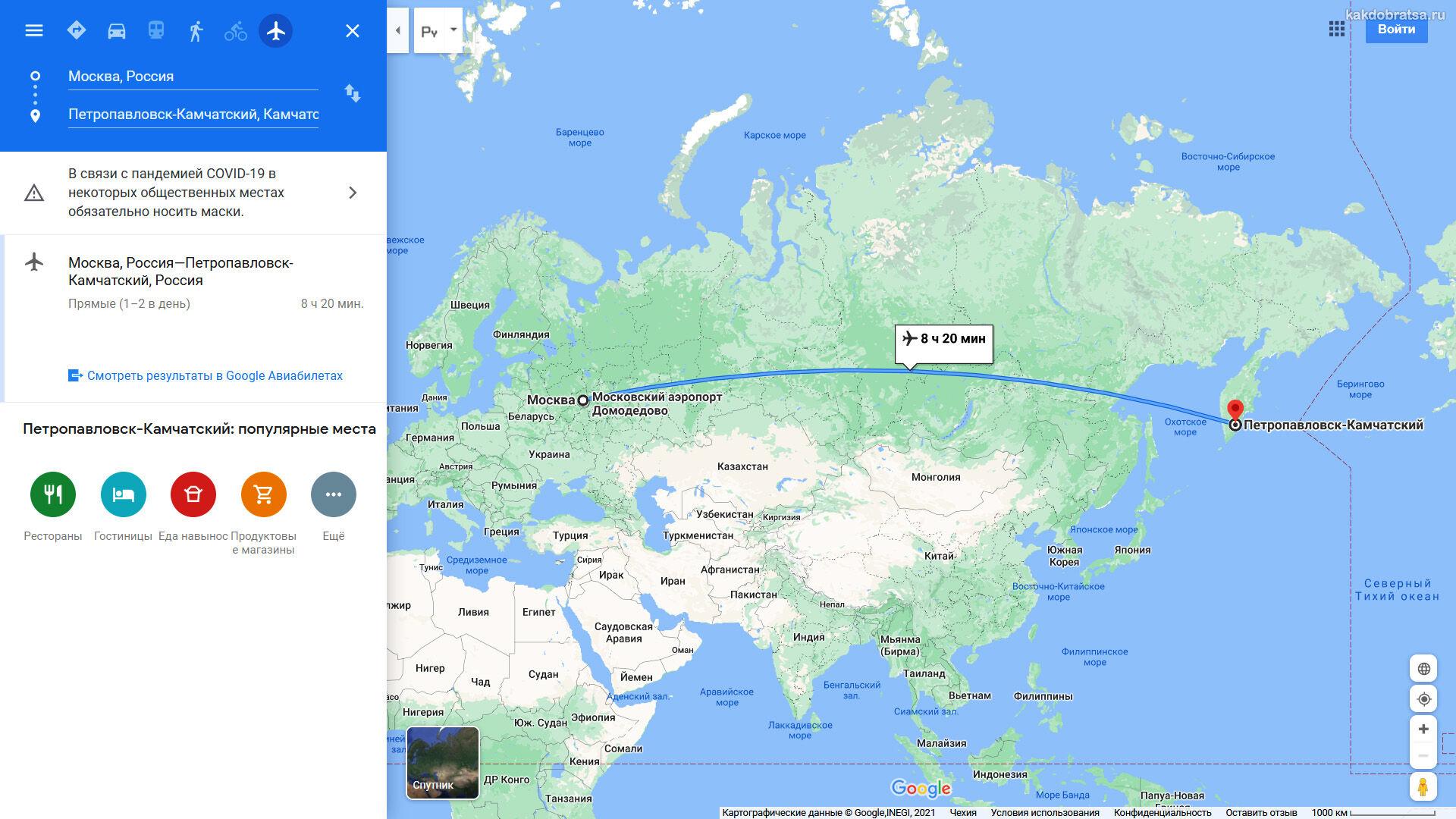 Расстояние между Москвой и Камчаткой на карте