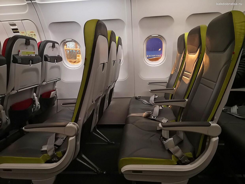 Перелеты в Лиссабон из Москвы и дешевые авиабилеты