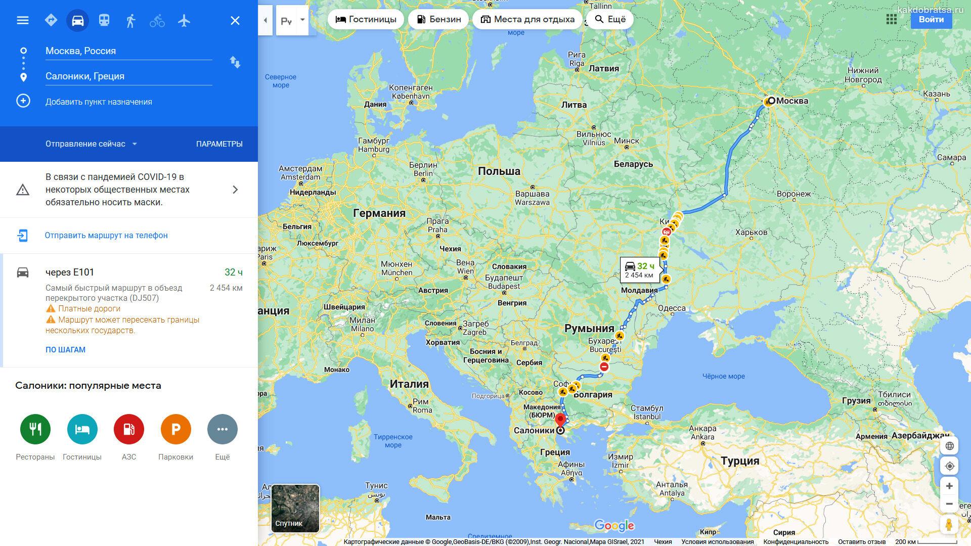 Как добраться из Москвы в Салоники - карта