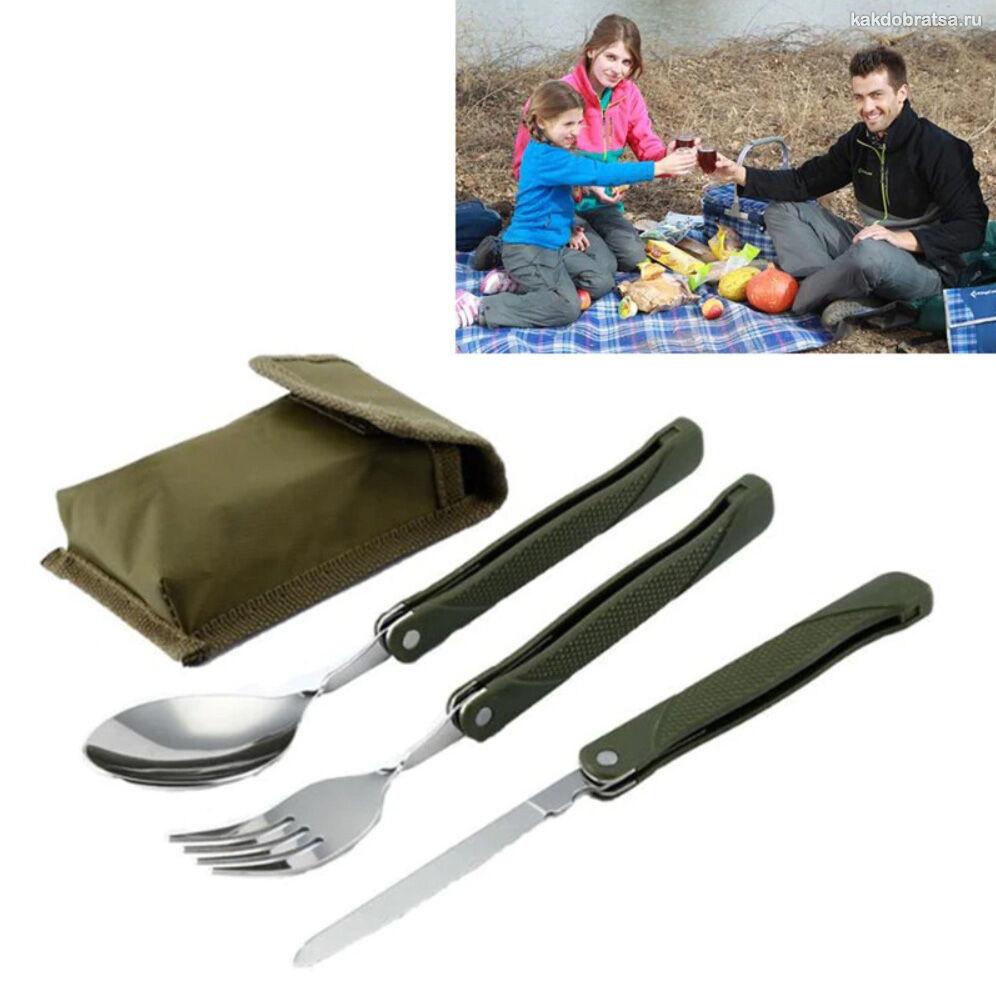 Портативная столовые приборы: вилка, ложка, нож