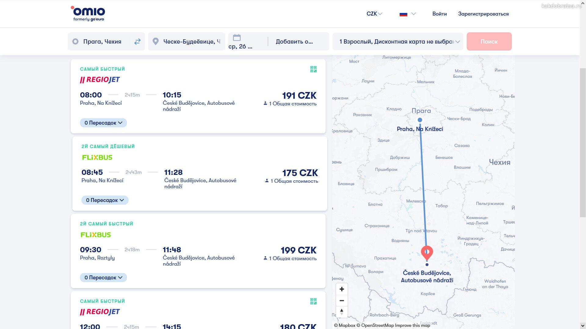 Автобус из Праги в Ческе Будеёвице стоимость проезда и как купить билет