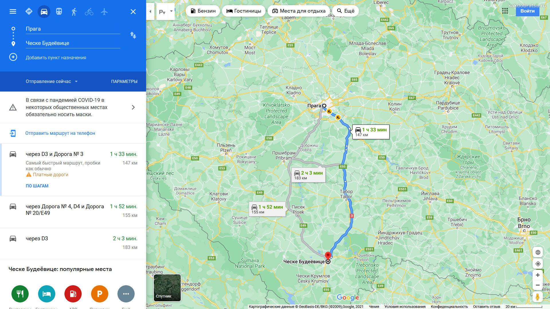 Расстояние между Прагой и Ческе Будеёвице по карте
