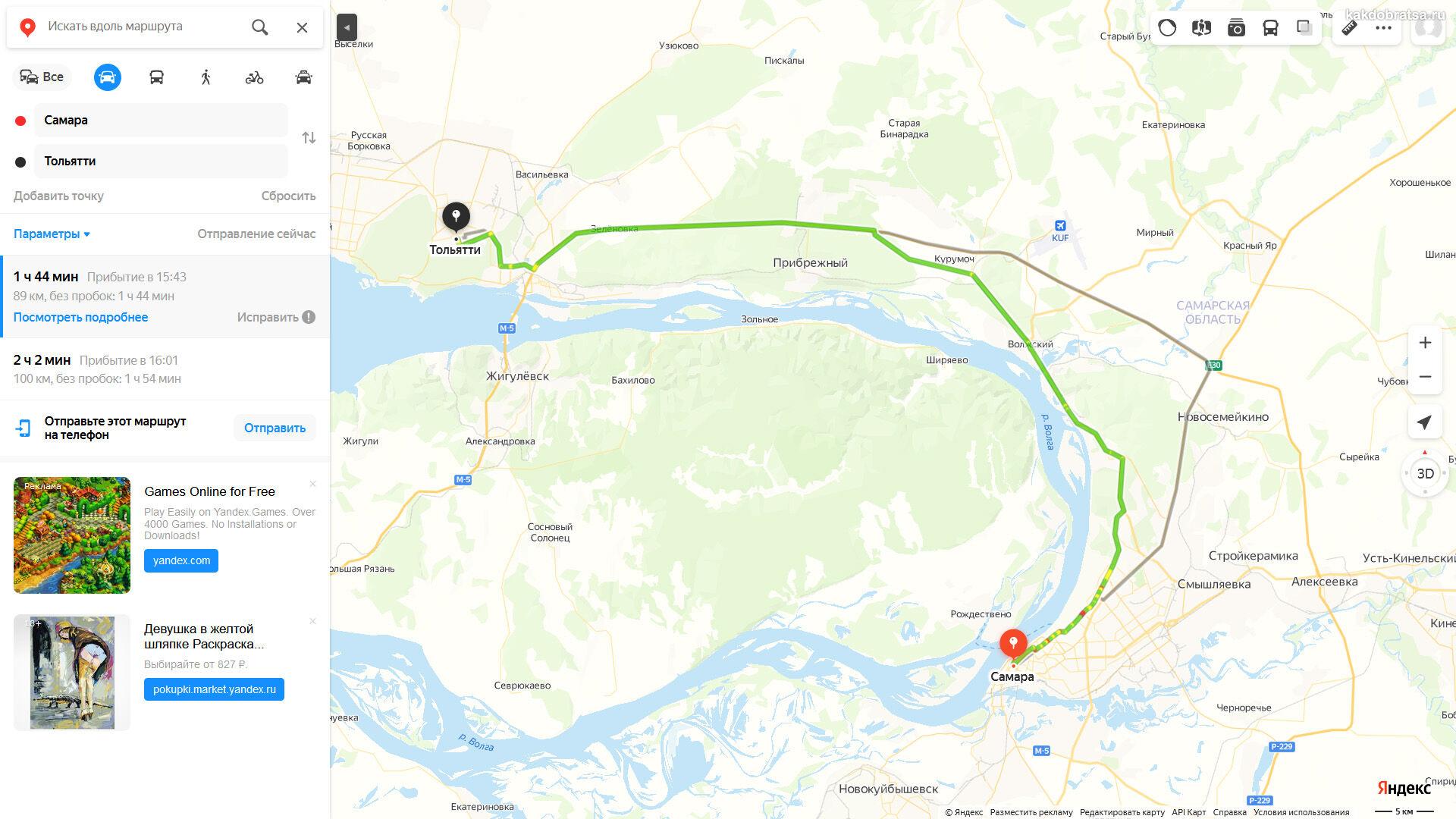 Сколько километров между Тольятти и Самарой по карте