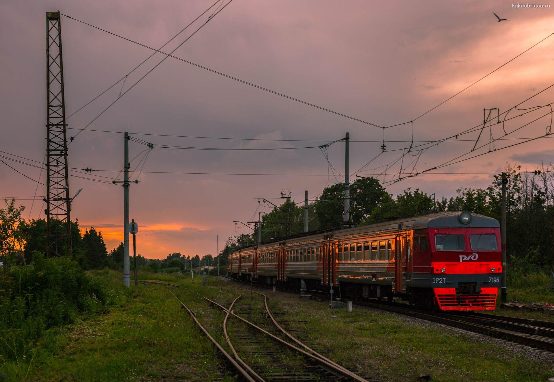 Поезд из Тольятти в Самару