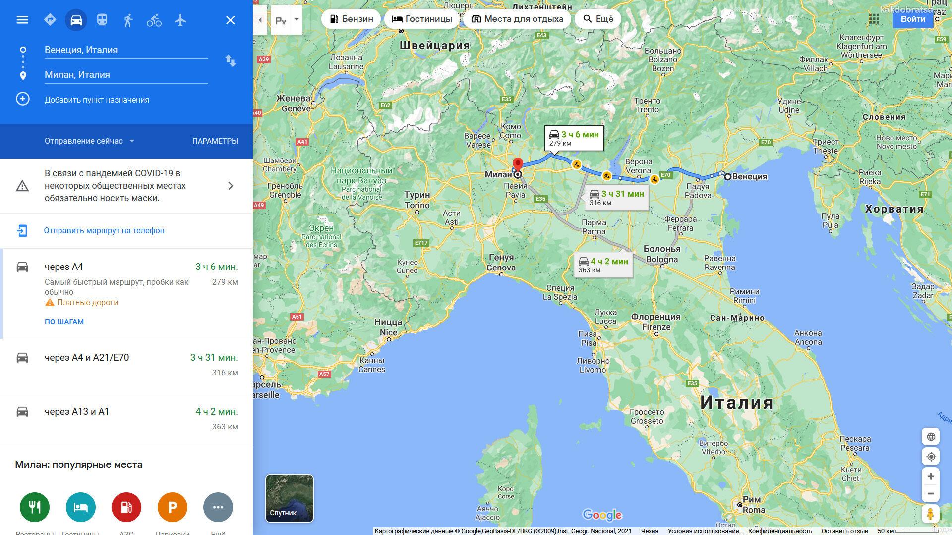 Как добраться из Венеции в Милан - карта