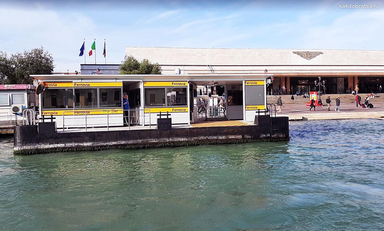 Венеция Мурано пирс место отправления парома
