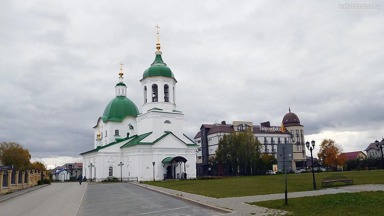 Как добраться до Тобольска из Москвы