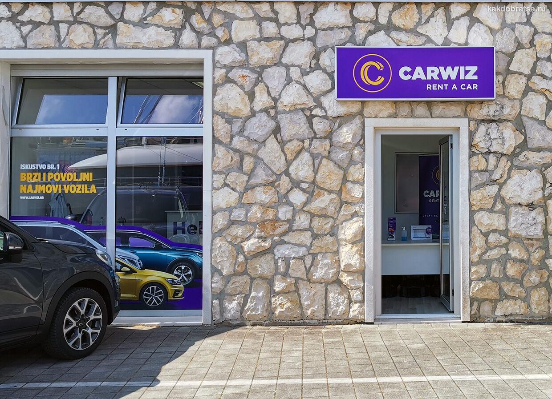 Где арендовать авто в Хорватии