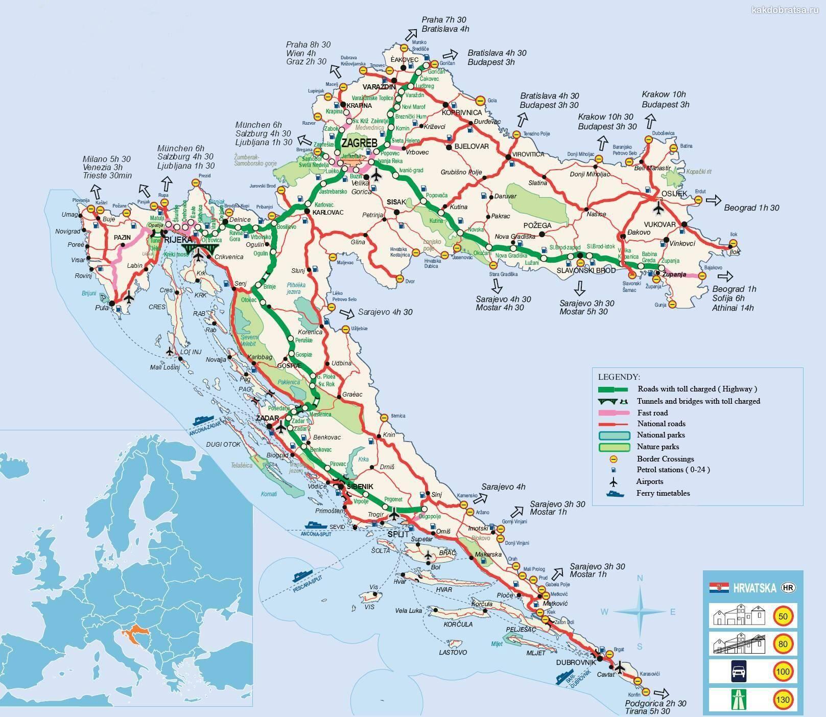Карта автомобильных дорог Хорватии