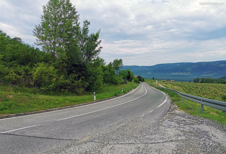 Дороги в Хорватии