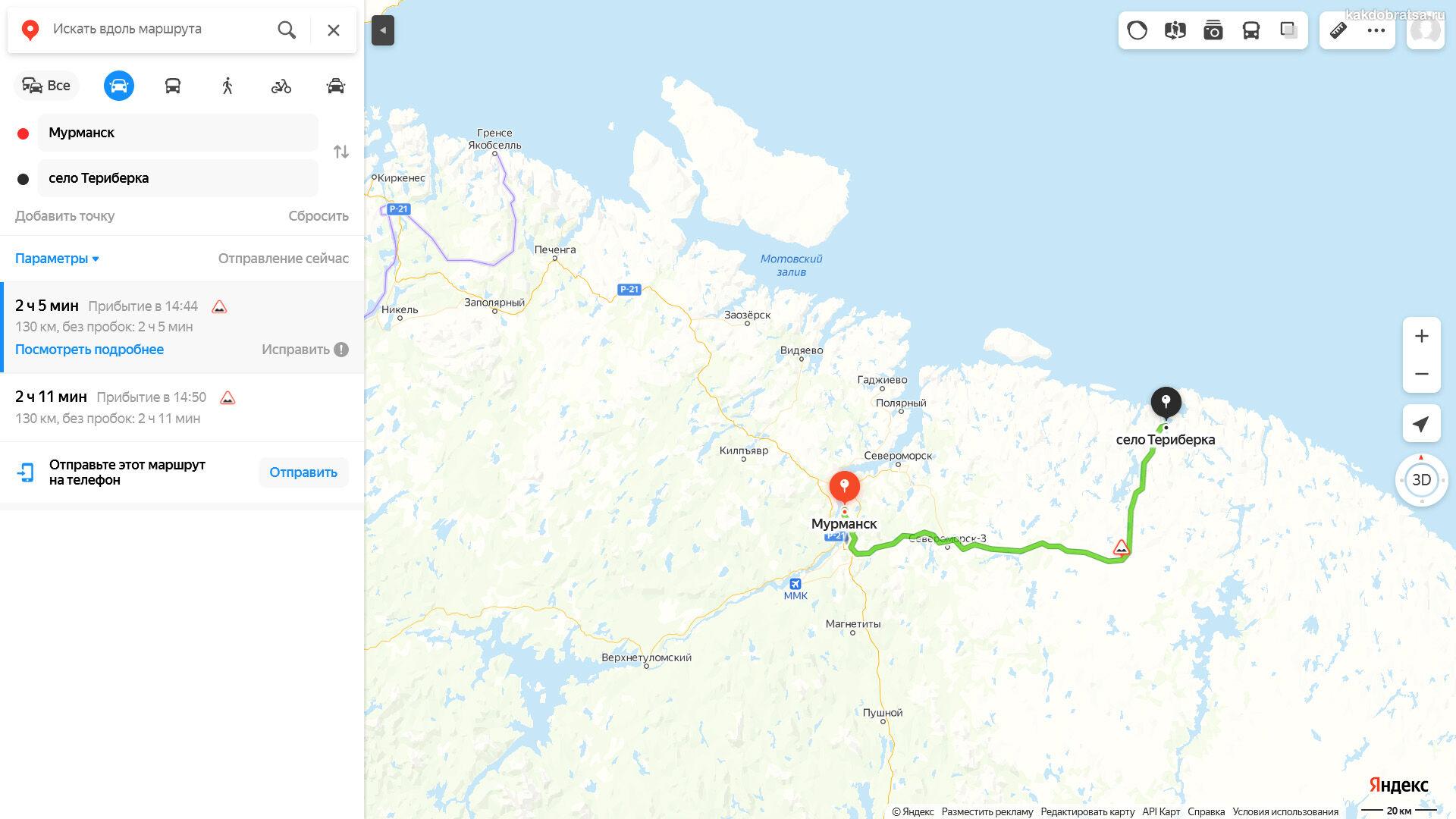 Как добраться из Мурманска в Териберку - карта