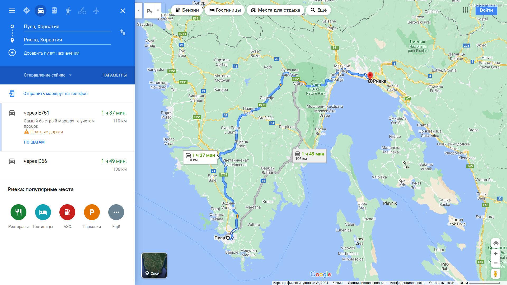 Расстояние между Пулой и Риекой по карте