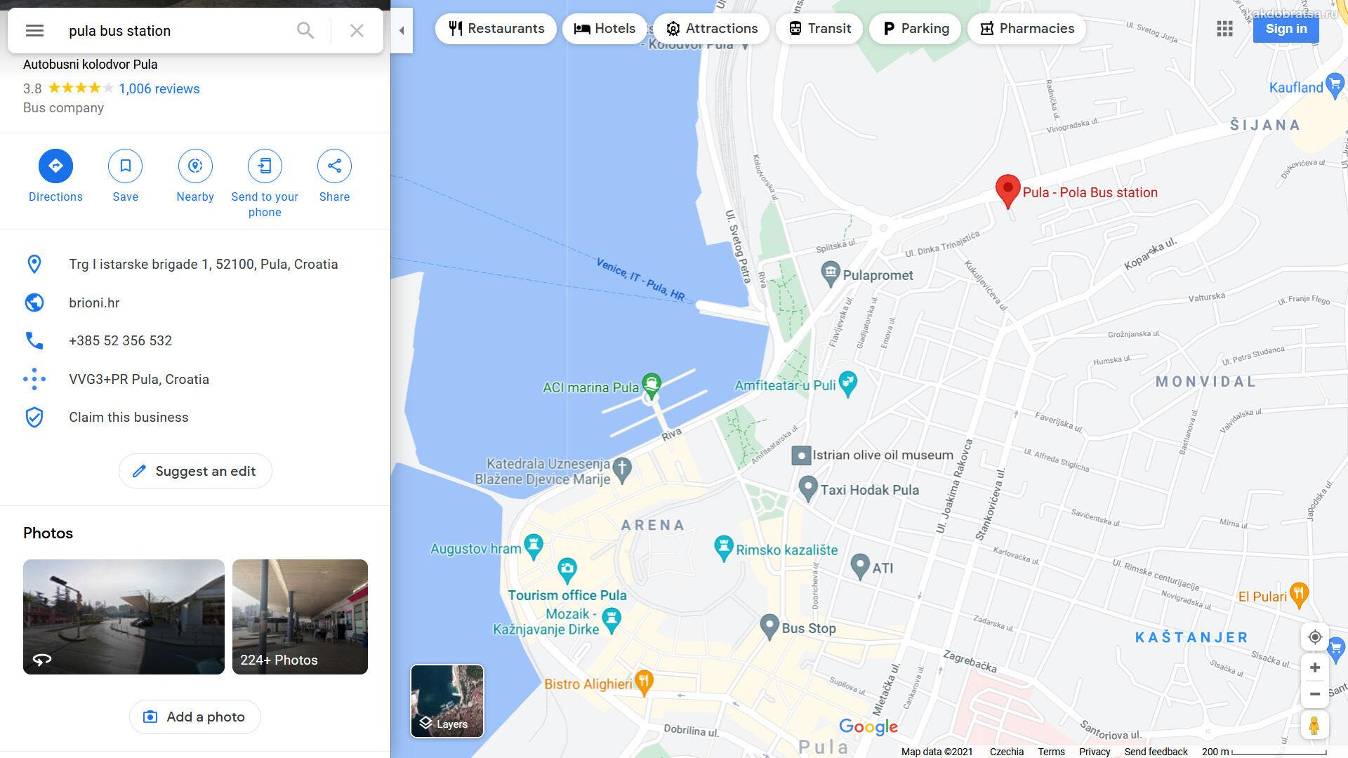 Автовокзал Пулы где находится и адрес на карте