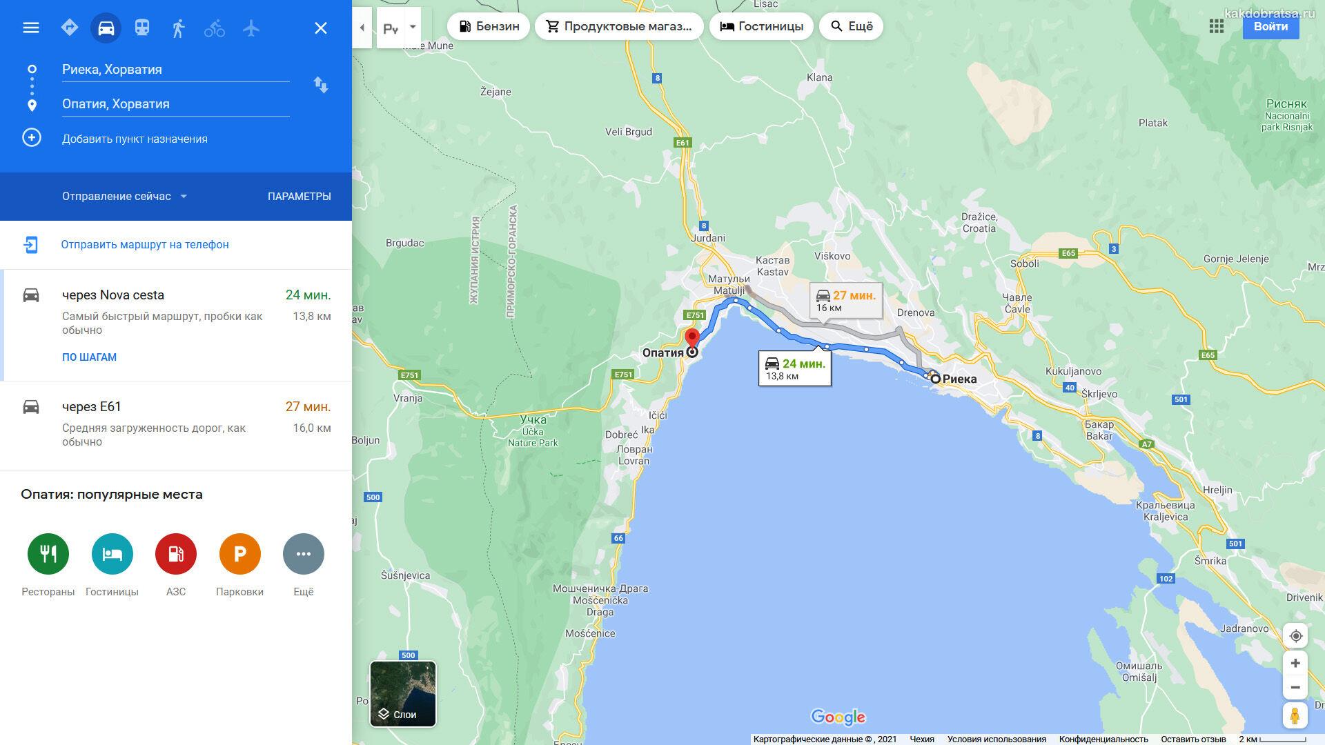 Расстояние между Риекой и Опатией по карте
