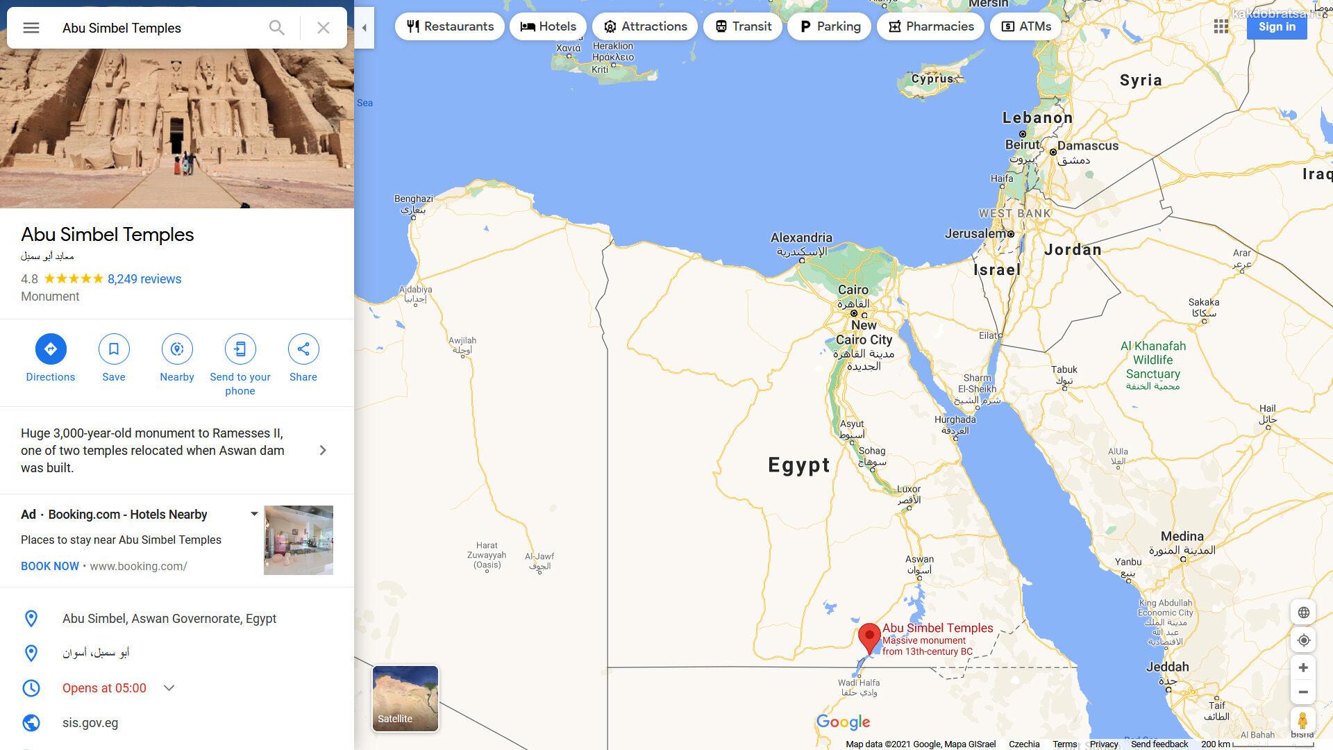 Где находится Абу-Симбел в Египте на карте