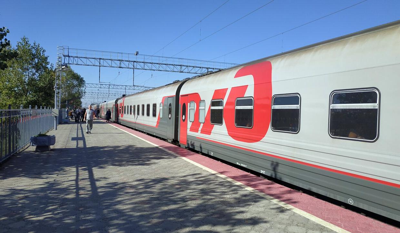 Анапа железнодорожный вокзал