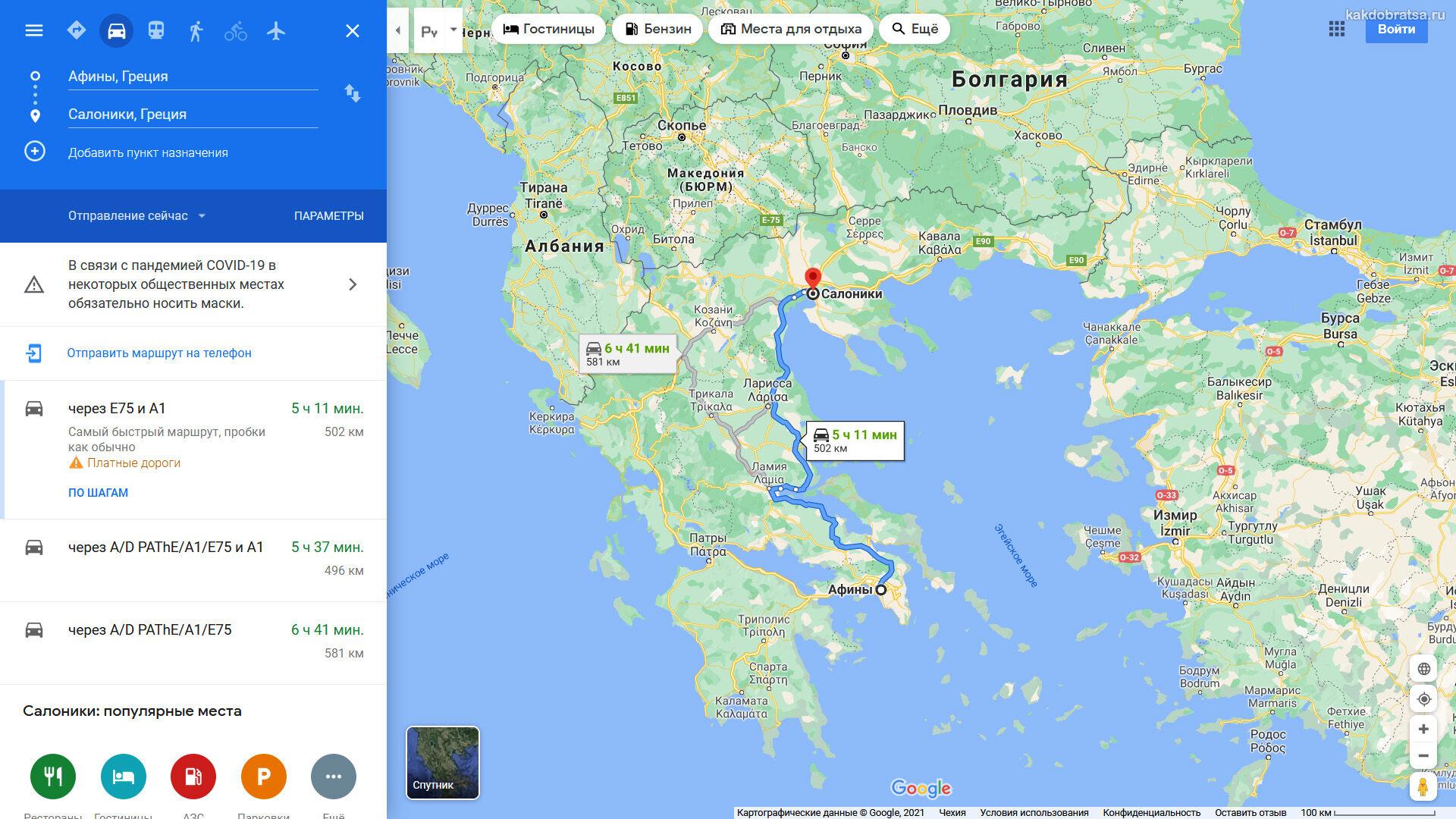 Расстояние Афины Салоники по карте