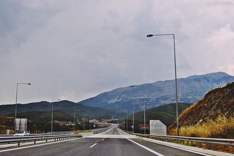 На автомобиле из Афин в Салоники дорога и маршрут