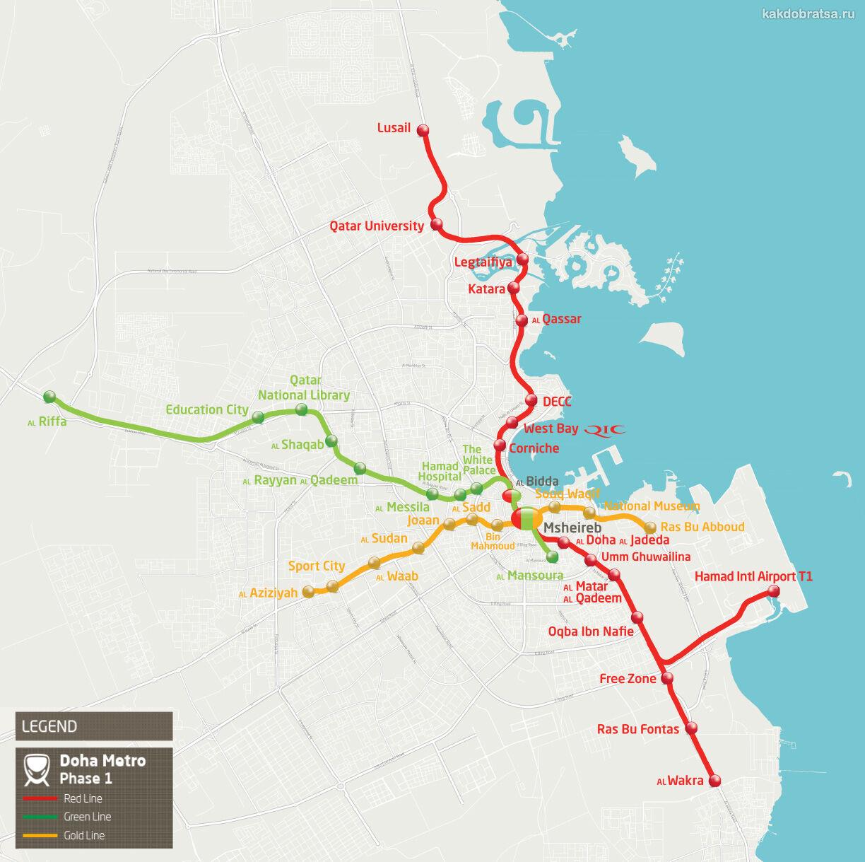 Карта схема метро Дохи