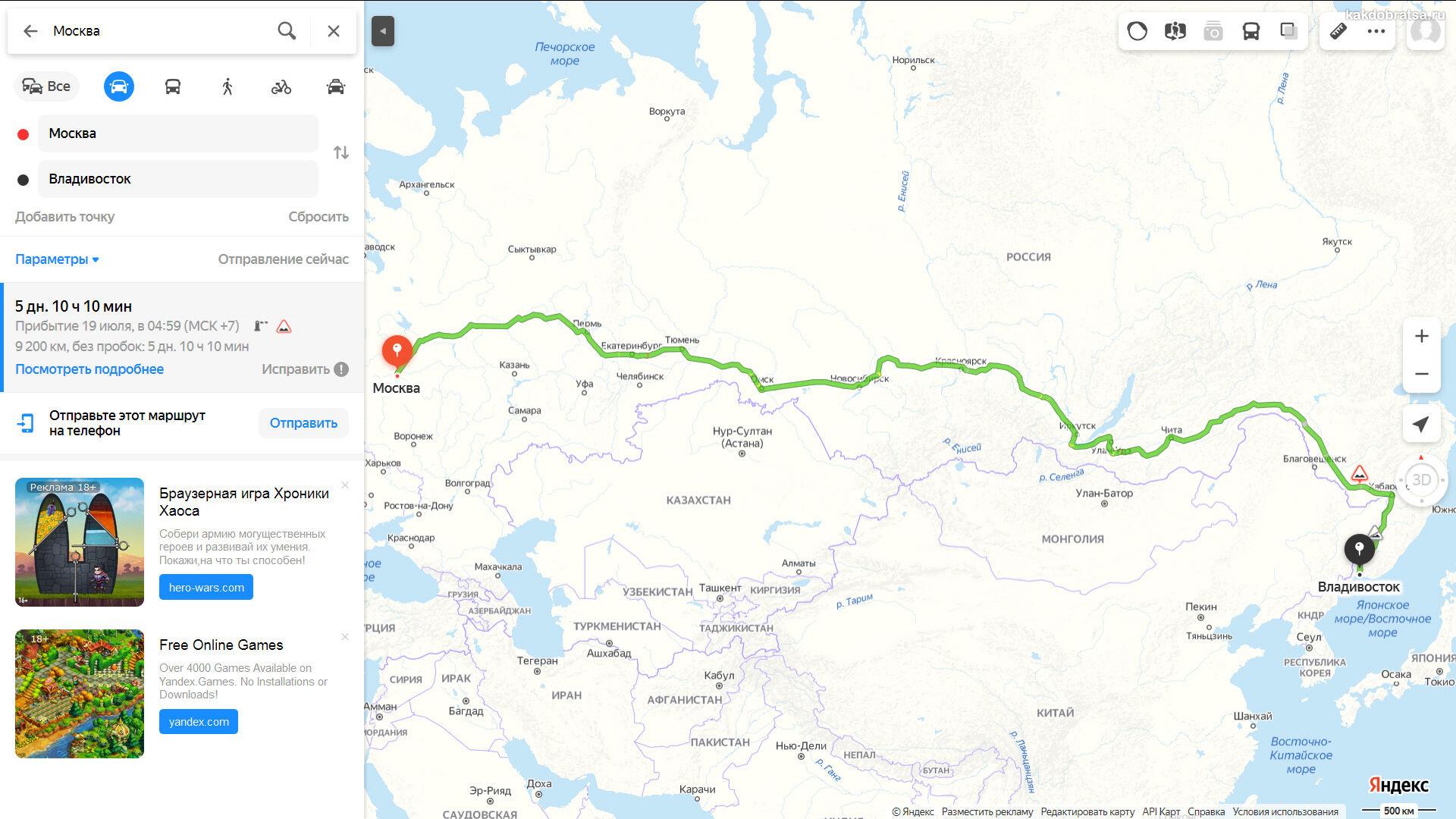 Как добраться из Москвы до Владивостока - карта