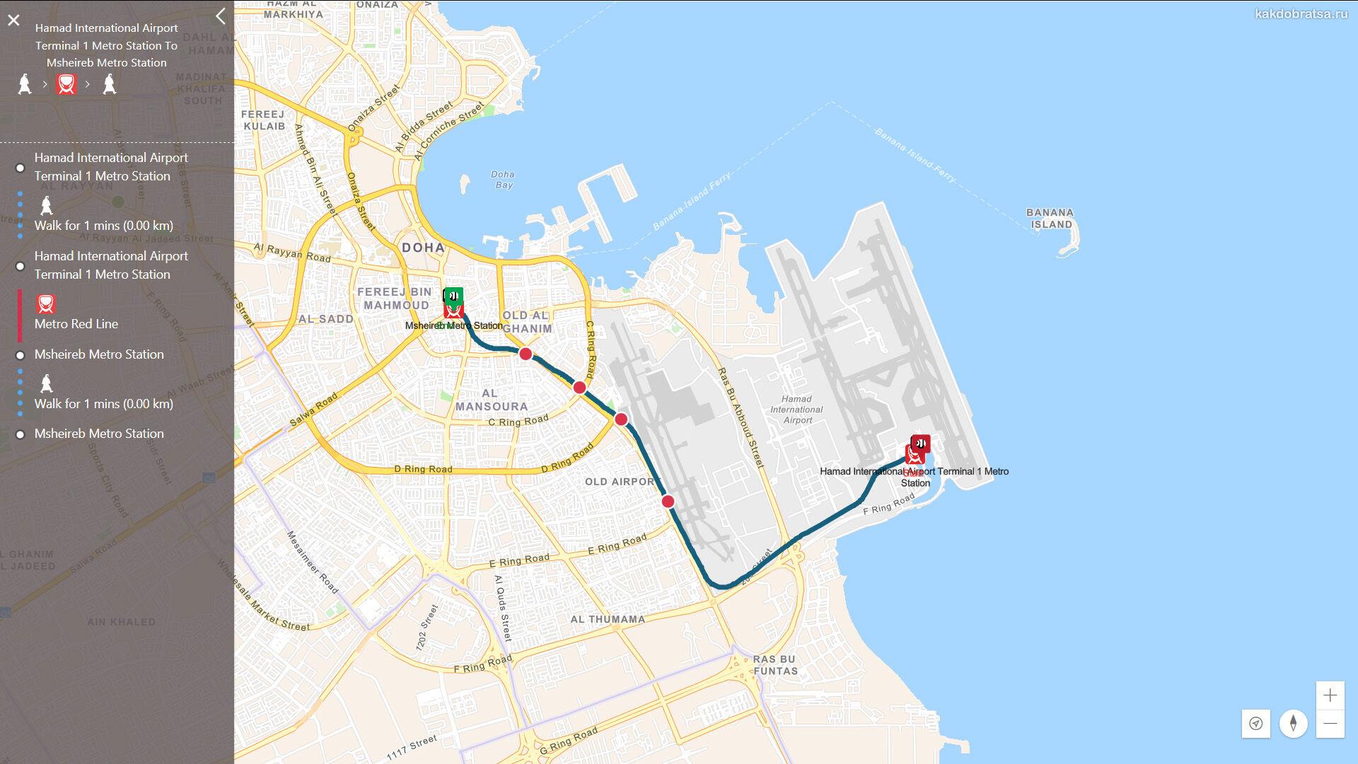 Как добраться из аэропорта Дохи в центр