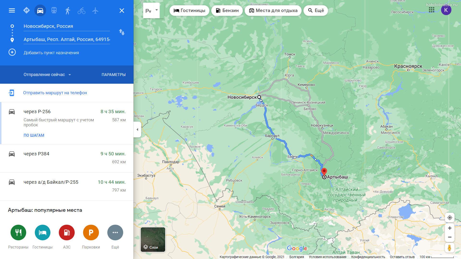 Как добраться до Телецкого озера из Новосибирска