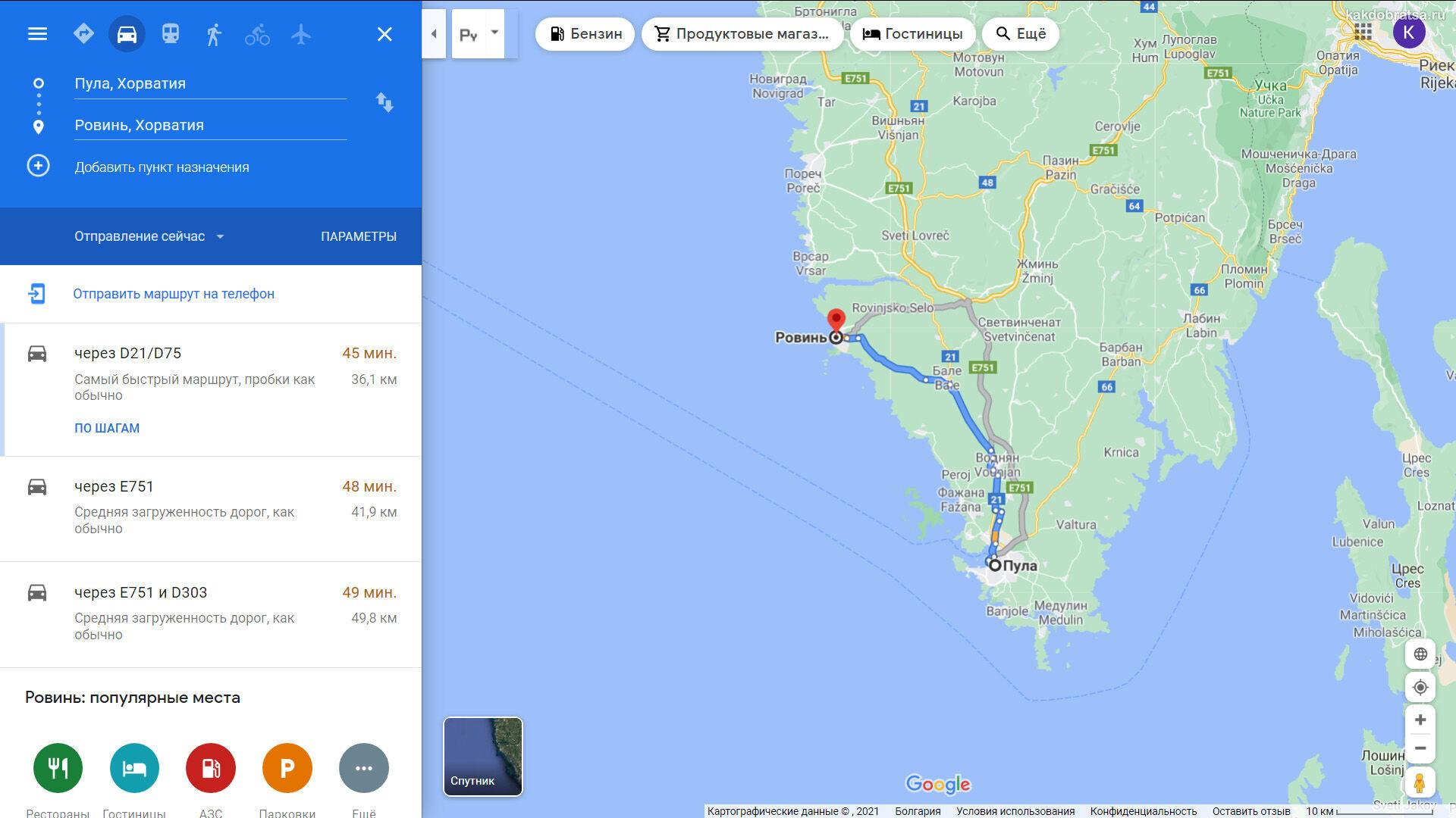 Как добраться из Пулы в Ровинь - карта
