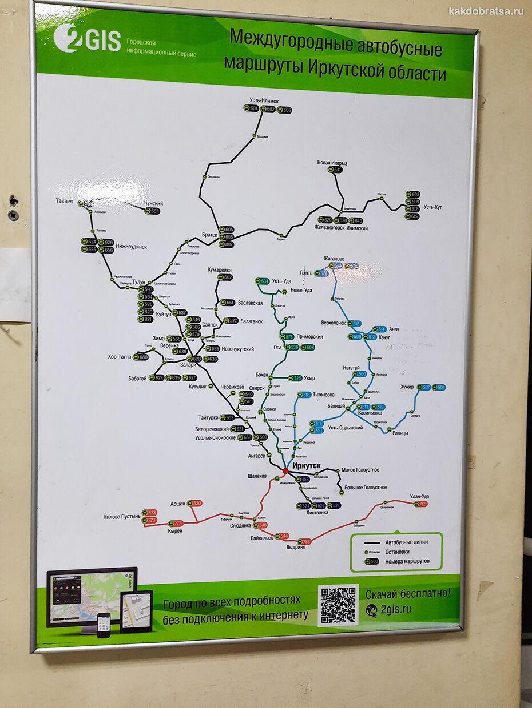 Маршрутная сеть автовокзала Иркутска и направления