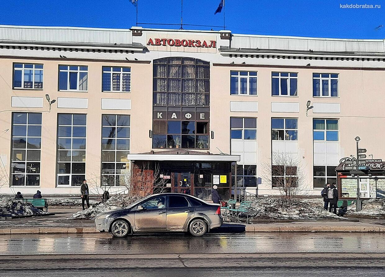 Иркутск автостанция