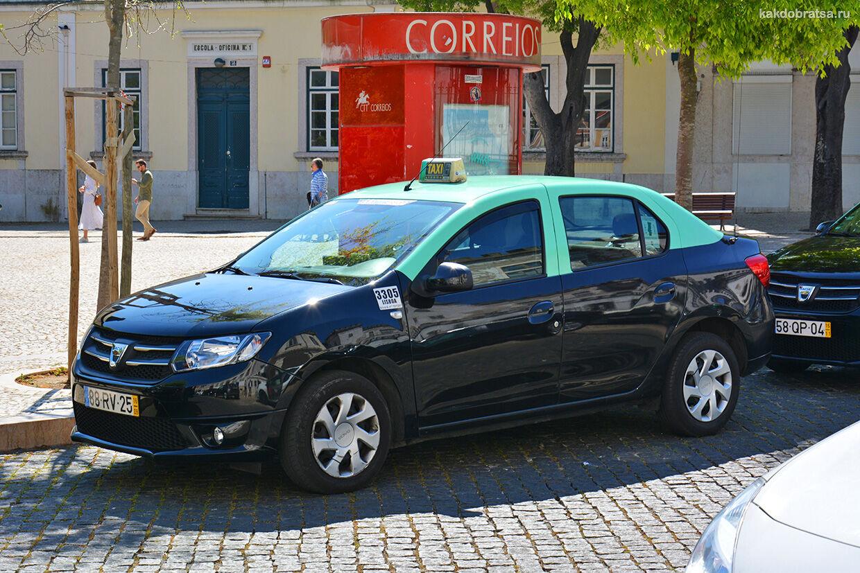 Трансфер на такси в Лиссабоне