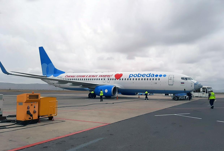 Аэропорт Махачкалы перелет и маршрутная сеть