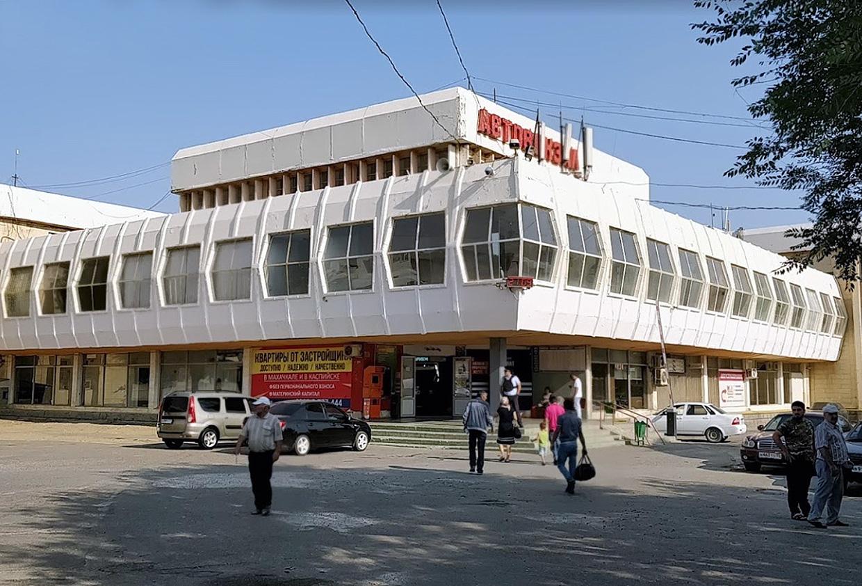 Северный автовокзал Махачкалы