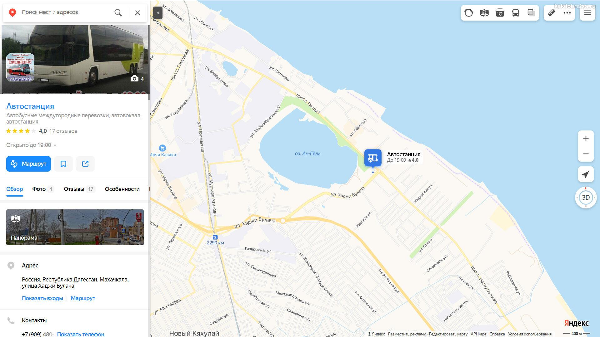 Автостанция «Пирамида» в Махачкале на карте