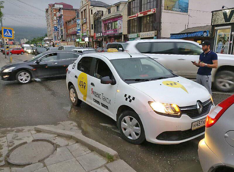 Махачкала такси и трансфер из аэропорта