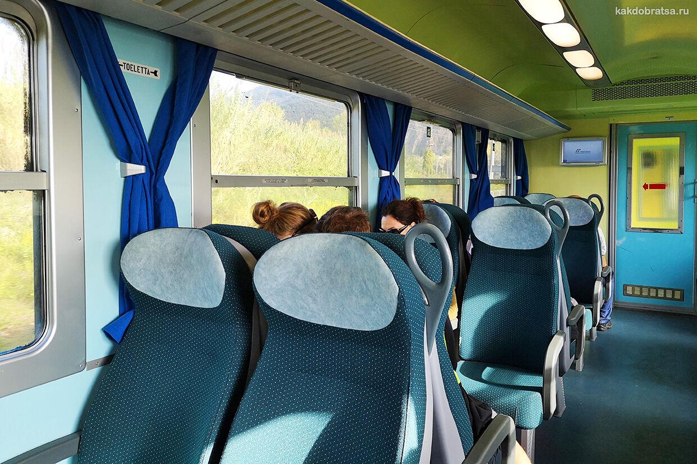 Как добраться из Милана до Генуи на поезде, время в пути и стоимость проезда