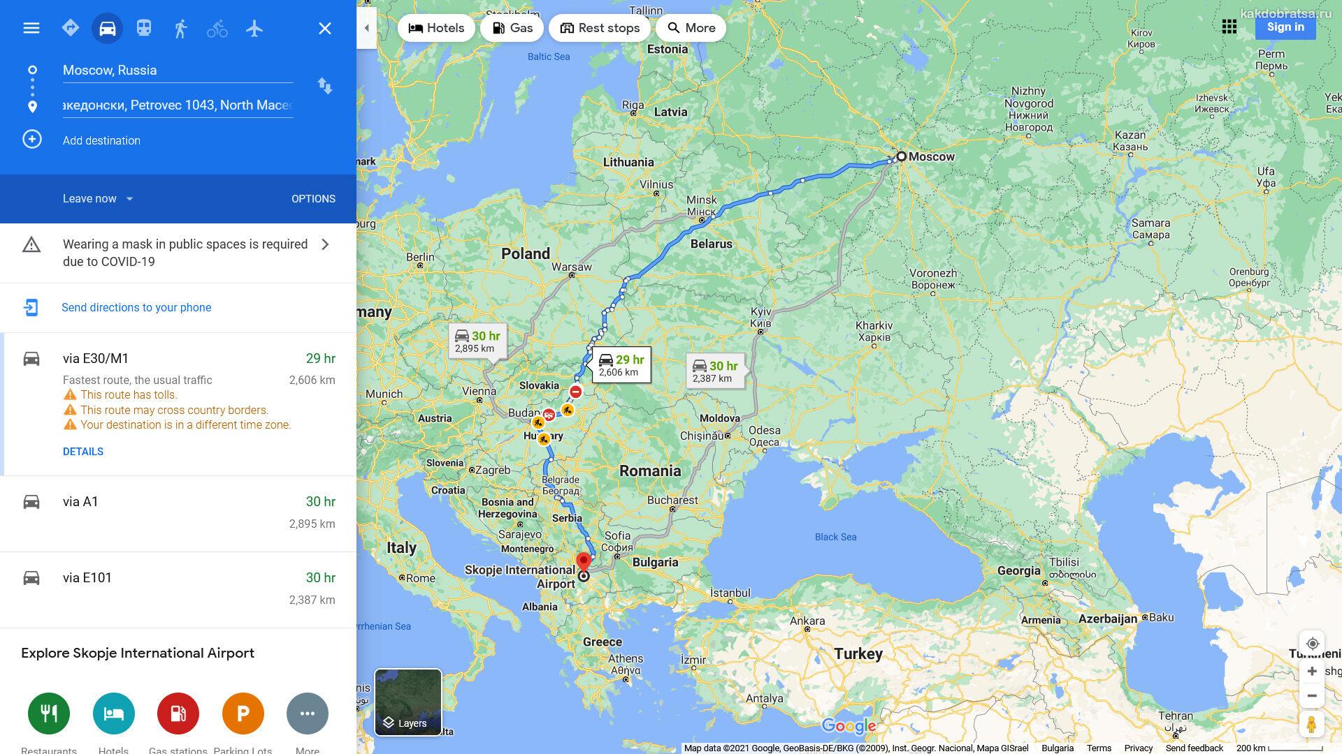 Расстояние между Москвой и Скопье по карте