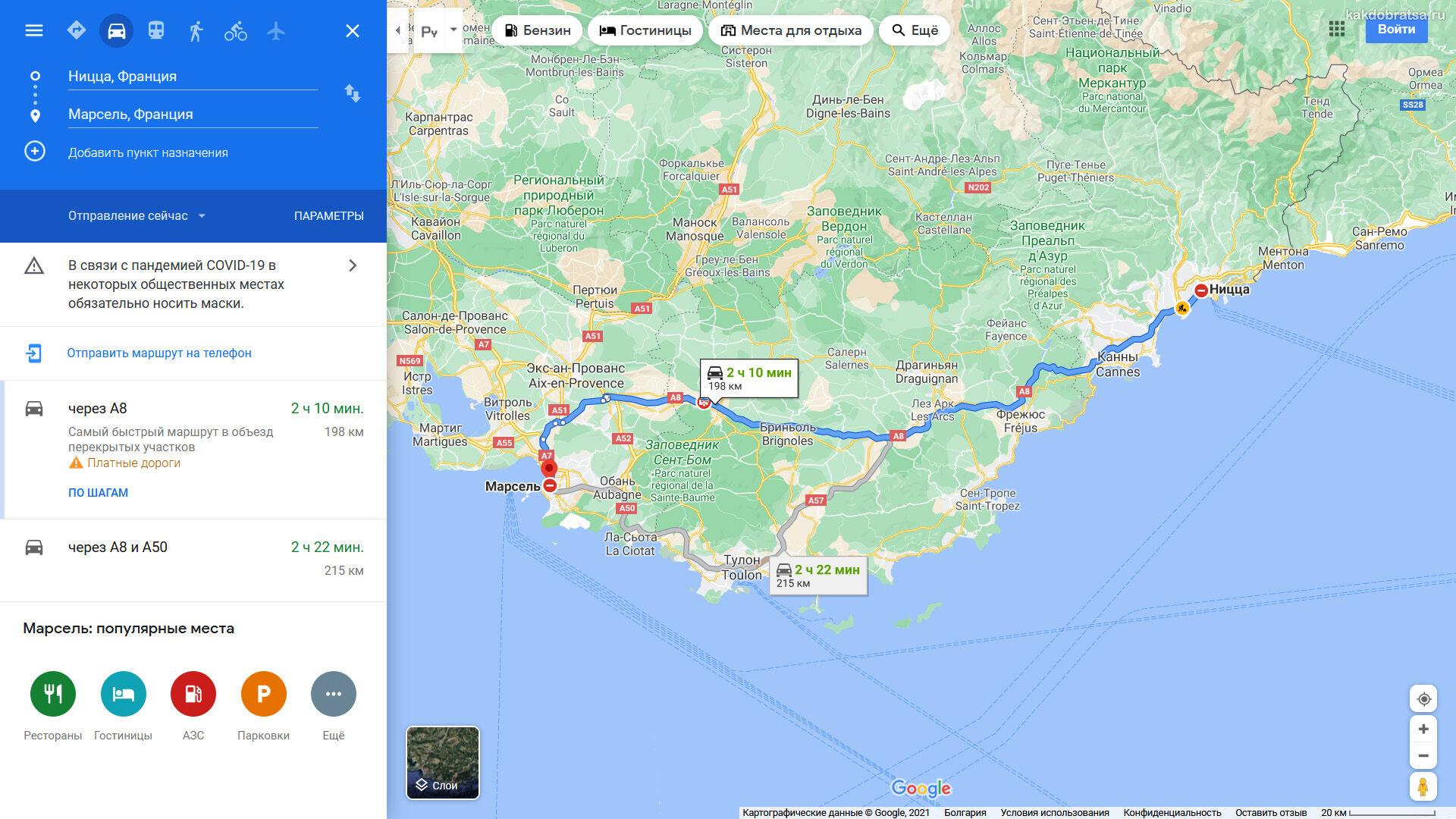 Как добраться из Ниццы в Марсель - карта
