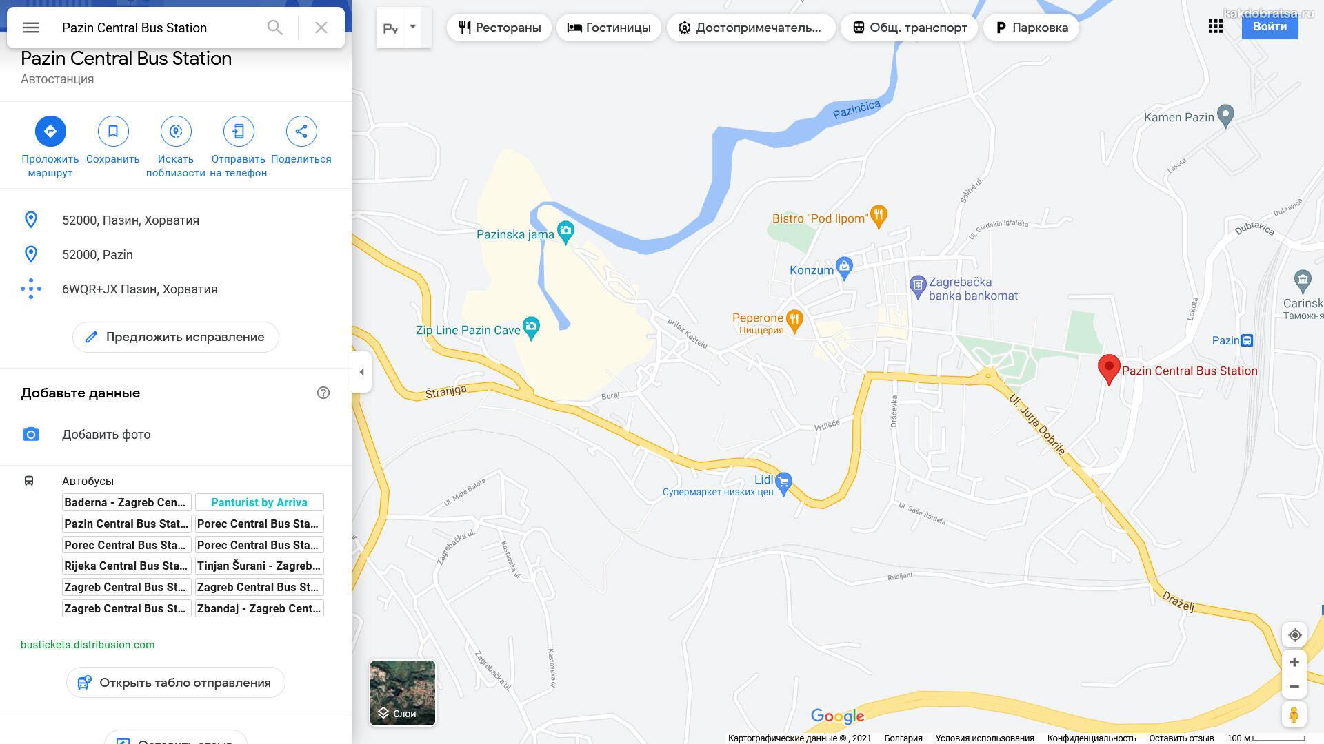 Пазин автовокзал адрес и где находится на карте точка